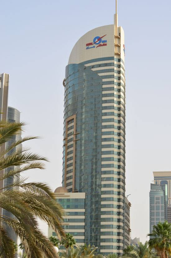 Qatar General Electricity & water Corporation - المؤسسة